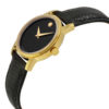 movado-museum-black-dial-black-leather-ladies-watch-2100006_2
