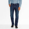 quan-jeans-levis-513-moonlight-worn