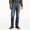 quan-jeans-levis-505-green-jelly