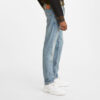 quan-jeans-levis-512-worn-to-ride